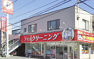 富士見町店