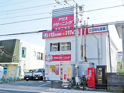 小田原 本部工場