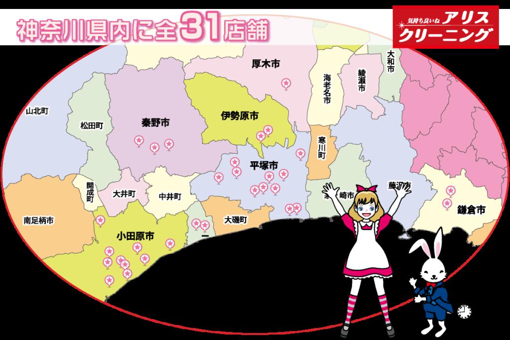店舗所在地マップ