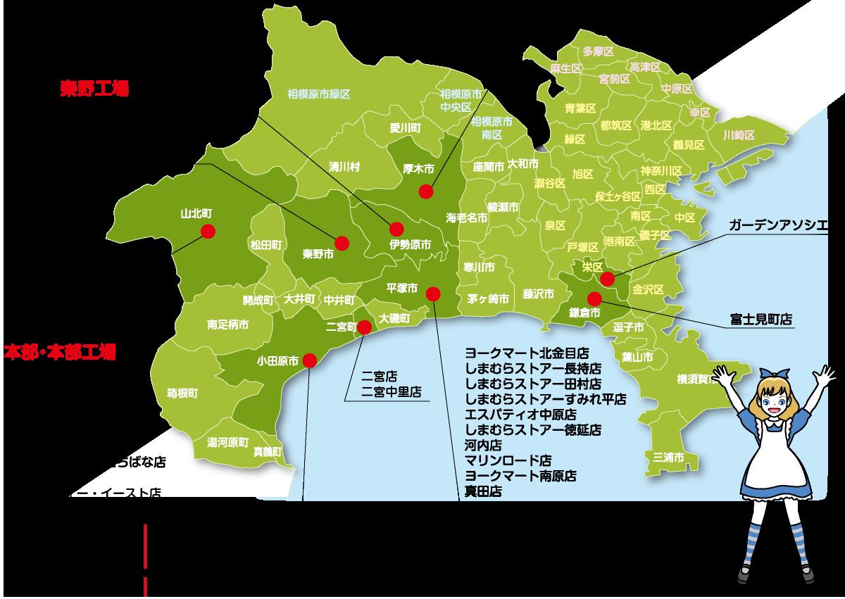 店舗所在地マップ2